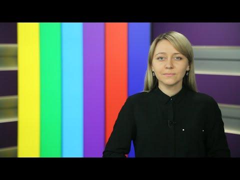 Новости Карелии с Юлией Степановой | 11.11.2019