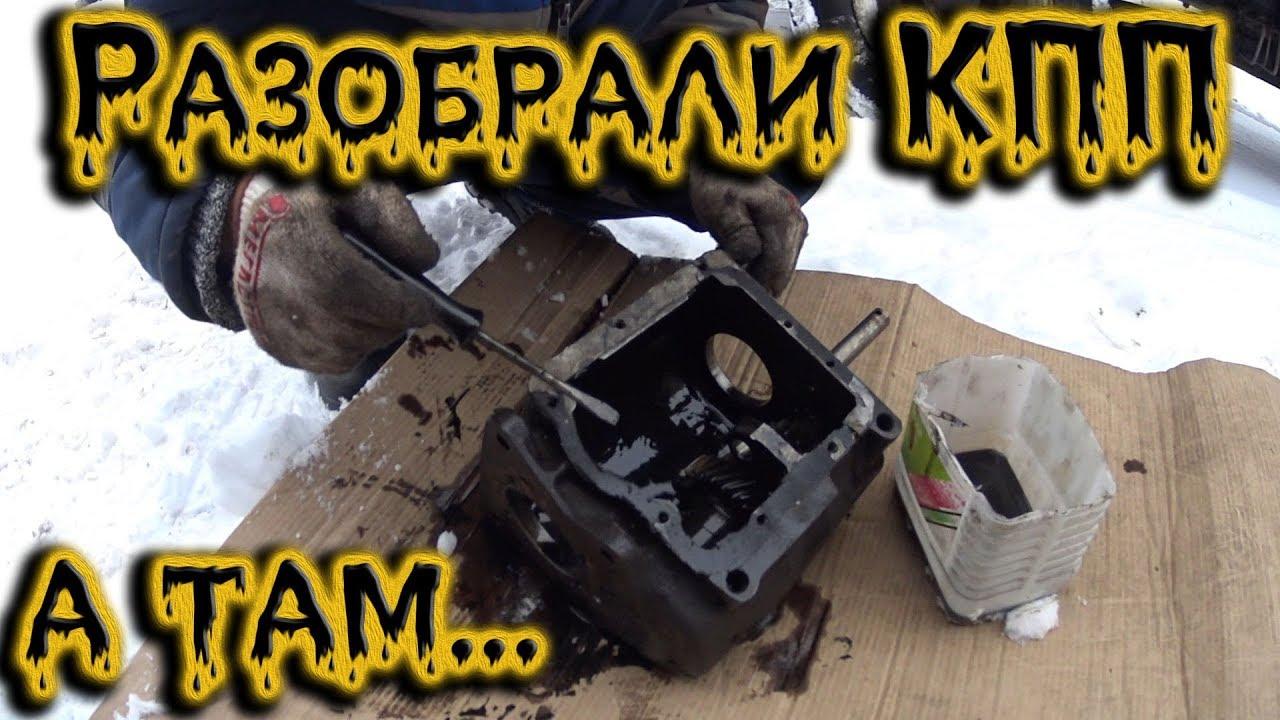 Самостоятельный ремонт КПП Уаз Буханка. Вскрыли КПП а ТАМ ... !!!