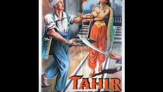 Тахир и Зухра 1945