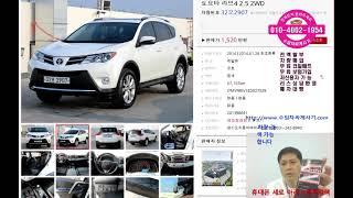SUV 도요타 라브4 가성비중고차 무한최저가 어디[ft…