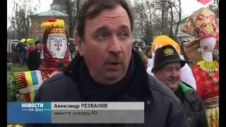 Колоритная широкая масленица шестой год празднуется в станице Старочеркасской. ДОН24.