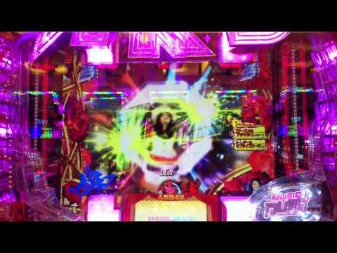 ぱちんこAKB48 バラの儀式 チームサプライズSPSPリーチ ハングリーライオン
