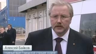 Смотреть видео Телеканал «Санкт Петербург» — Новости — Георгий По онлайн