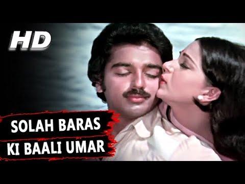 Solah Baras Ki Baali Umar   Lata Mangeshkar, Anup Jalota   Ek Duuje Ke Liye Songs   Rati Agnihotri