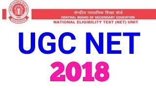 UGC NET 2018 NOTIFICATION IN SHORT || CBSE NET 2018 EXAM DATE