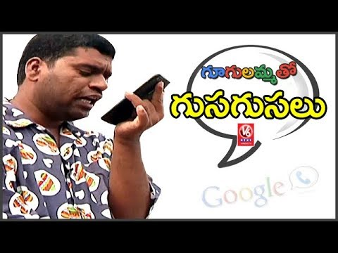 Bithiri Sathi Chit Chat With Google | Google's AI Can Predict Your Death | Teenmaar News
