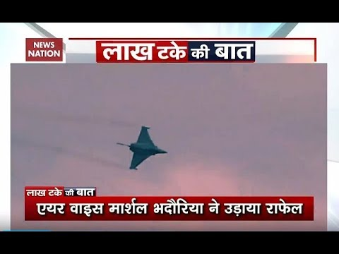 Big News: IAF' Sukhoi 30, France's Rafale fly in joint air drill