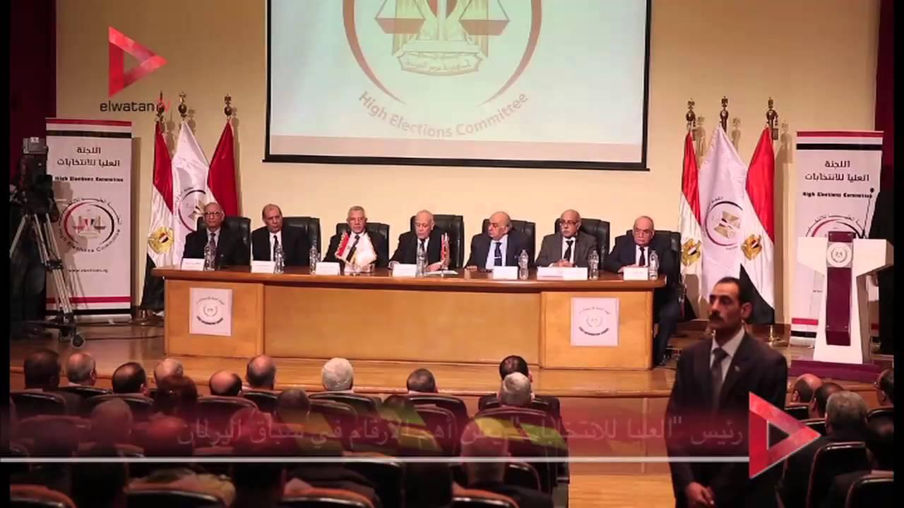 الوطن المصرية: رئيس