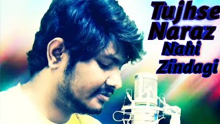 Tujhse Naraaz Nahin Zindagi (Male) | Masoom Songs | Naseeruddin Shah | Jugal Hansraj | cavar |Deepak