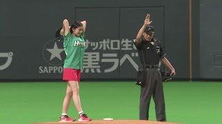 札幌ドームの試合前 タレントでモデルの鈴木ちなみさんが始球式に登場。...