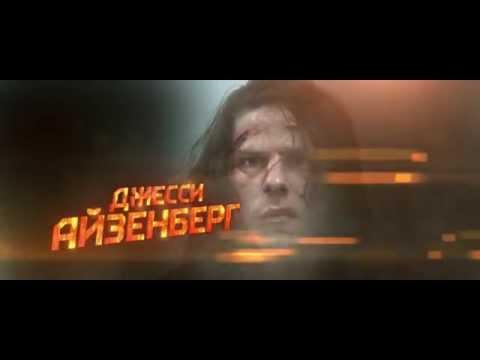 Фильм Ультраамериканцы/American Ultra 2015 смотреть онлайн, бесплатно
