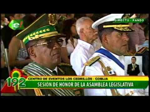 Mensaje del Vicepresidente en los 192 años de independencia de Bolivia