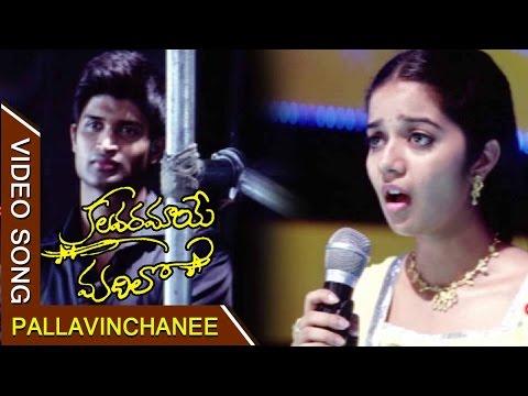 Kalavaramaye madilo songs mp3 free download