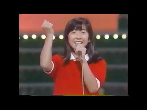 大場久美子 あこがれ 1977年