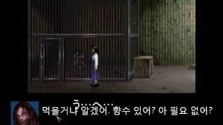 키요 - 초고속 클락타워 part 3