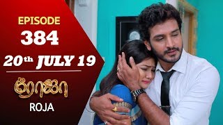 ROJA Serial | Episode 384 | 20th July 2019 | Priyanka | SibbuSuryan | SunTV Serial |Saregama TVShows