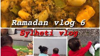 কয়েক ধরনের সবজি দিয়ে শুটকি সিরা #Sylheti vlogger #Bangladeshi family vlogger Sabina