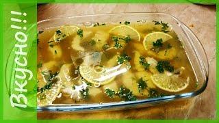 """Как сделать заливное из рыбы. Для """"ленивых хозяек""""))). Заливное из рыбы судака всего за 30 минут!"""