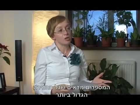 Selling the Romanian Jews
