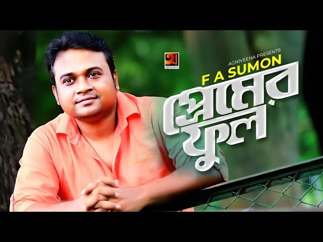 Premer Phool by F A Sumon mp3 song Download