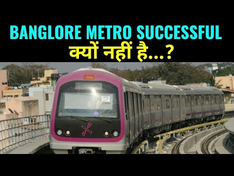 Why Bangalore Metro is Not Successful?