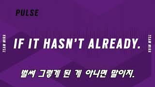 레인보우 식스 시즈 Road to S I 2021 그랜드 파이널 여섯번째 경기 미라 팀 vs 애쉬 팀 자막