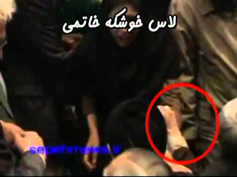 อุละมะฮฺชีอะ mohammad khatami แอบแต๊ะอั๋ง.mp4