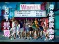 【ついにキレる!?】男子高校生が帰宅したら部屋が姫系インテリアに♡ - YouTube