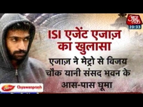 Special Report: ISI Agent Ajaz's Shocking Revelations