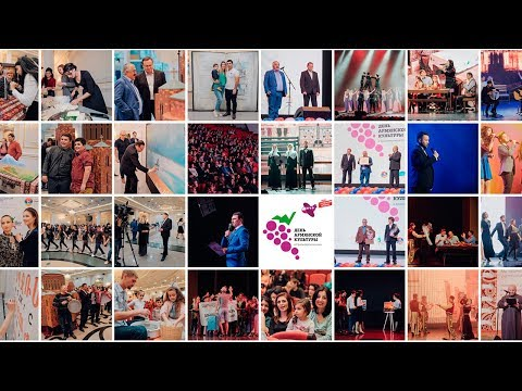 2017 / День армянской культуры в Красноярском крае за 3 минуты / Армяне Красноярска
