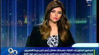 بالفيديو.. عبدالحليم قنديل: تحويلي للجنايات اضطهاد من قبل وزير العدل