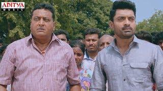 MLA Ka Power Scenes || Kalyan Ram Action & Emotional Scene || Nandamuri Kalyanram