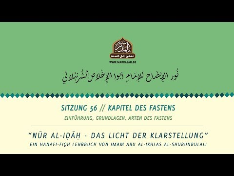 Nur Al Idah 56   Hanafi Fiqh   Einführung In Das Kapitel Fasten