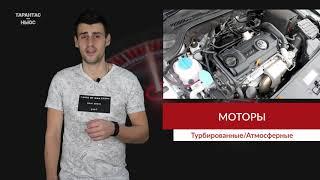 Эксперты журнала «За рулём» рассказали о преимуществах турбомоторов