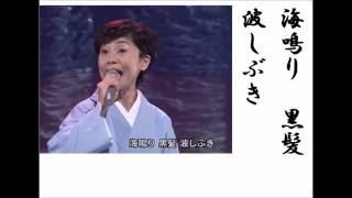 神野美伽の2015年4月発売の歌です。比較的新しい作品ですので、動画にし...