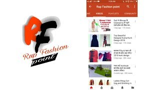 How to Find all Rup Fashion point's Videos//Find Old Videos quickly