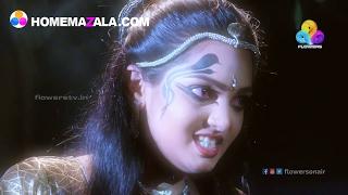 Manjal Prasadam | Flowers | Ep# 12