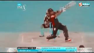 New song PSL 2017  | New of HBL PSL 2 2017