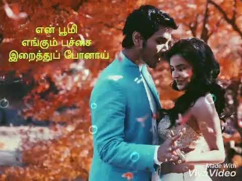 Pachai vanna poovae song lyrics - Vai Raja vai - WhatsApp status
