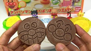 Anpanman Candy Facory × Pokemon Surprise Egg ~ アンパンマンのよくばりおやつ工場×ポケモンチョコエッグ thumbnail