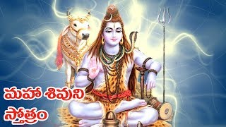 Lord Shiva Bhakti songs