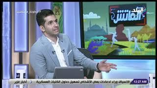 الماتش - تامر بدوي  : قديوره لاعب منتخب الجزائر أفضل لاعب في بطولة أمم افريقيا