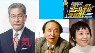 慶應義塾大学経済学部教授の金子勝さん、大竹まことさん、小説家の室井...