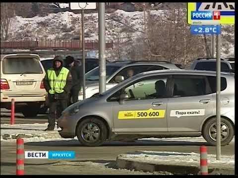 Махнули шашками  В Иркутске суд запретил сервису такси «Максим» возить пассажиров