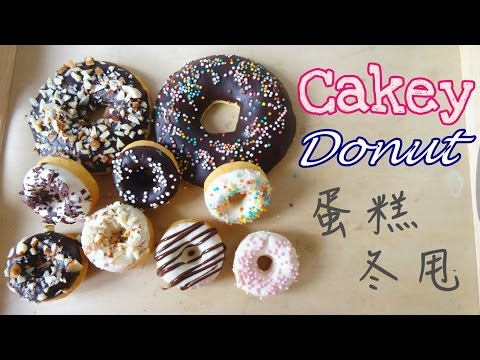 how to make donuts youtube