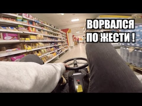 В ТОРГОВЫЙ ЦЕНТР НА КАРТИНГЕ !