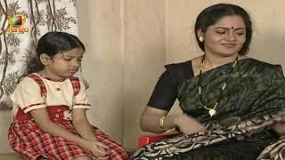 Gopuram -   Episode 226