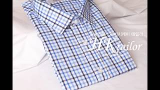 셔츠맞춤 와이셔츠맞춤 맞춤셔츠잘하는곳 체크반팔셔츠