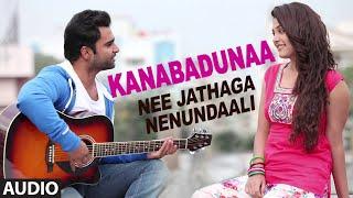 Kanabadunaa Song – K.K. & Arpita Chakraborty – Nee Jathaga Nenu …