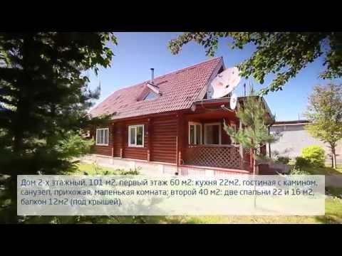 Купить дом в Новокузнецке Зенковский парк